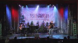 Performing at the Rullywood Awards.