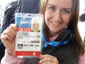 Accreditation allowed me to see all Olympic Villages, Olympic objects, Media Centers, competitions, and much more!