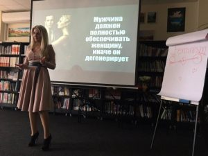 Iryna Troian, expert on gender studies, is sharing her knowledge on Feminism