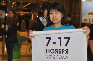 KYRGYZSTAN. Bishkek. Saira Turdumambetova'14 was a volunteer during the Day of Science and Ecology