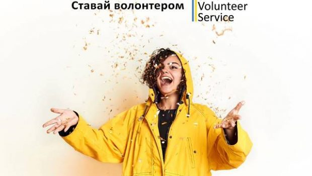The FLEX Program impresses upon its participants the importance of volunteering and community service. After one year in the U.S., Anna Bondarenko '12 (Odesa, Ukraine/Jamestown, CA) and Mariia Donets '15 […]