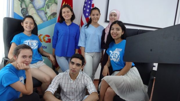 During the summer of 2017, FLEX alumni Zhibek Kamalbek kyzy '14 (Jalal-Abad Kyrgyzstan/Saint Olaf, IA), Sezim Zhenishbekova '15 (Naryn, Kyrgyzstan/Saranac, MI) and Atai Amanatov '15 (Naryn, Kyrgyzstan/Buena Vista, VA) organized […]